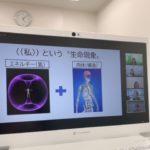 11/15 特別講義「医療とスピリチュアリティ」終了しました|医師・長田夏哉先生